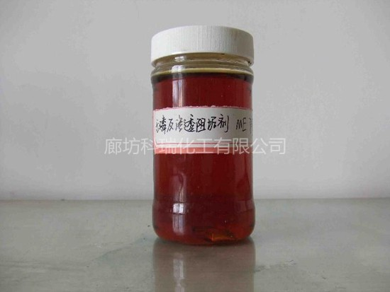 无磷环保缓蚀阻垢剂