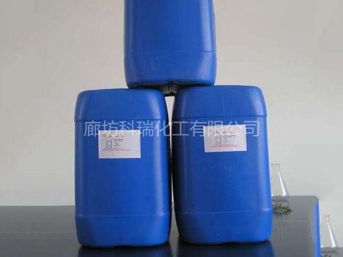 高效氧化型杀菌剂(二氧化氯)