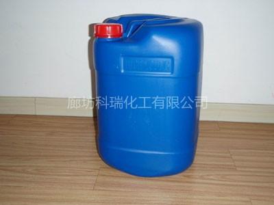 反渗透阻垢分散剂