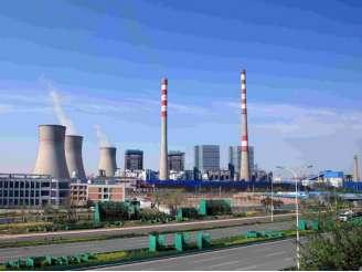 天津某电厂