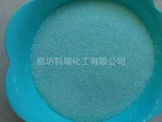 电子级硫酸亚铁