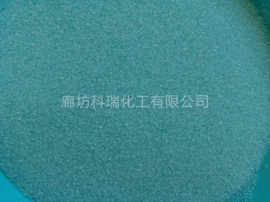高纯硫酸亚铁
